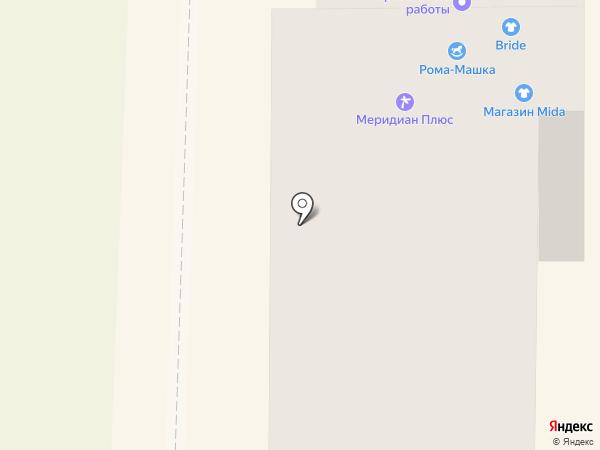 Креатив на карте Макеевки