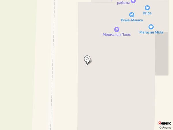 Ромашка, магазин на карте Макеевки