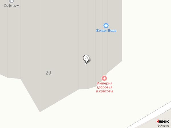 Империя Здоровья и Красоты на карте Балашихи