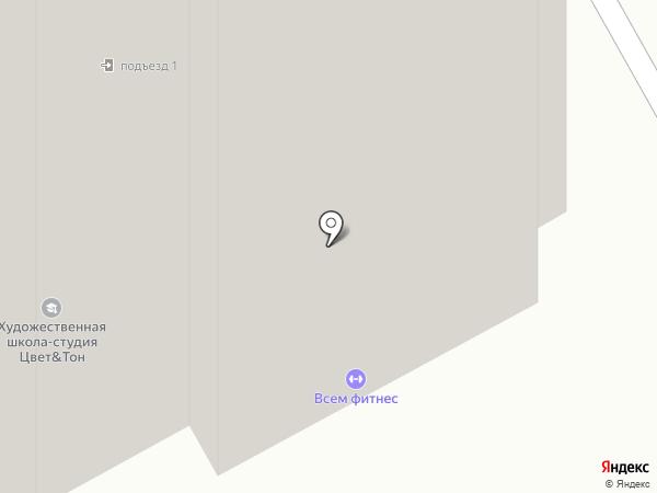 Легион на карте Балашихи