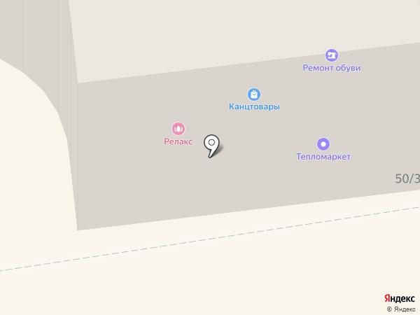ТеплоМаркет на карте Макеевки