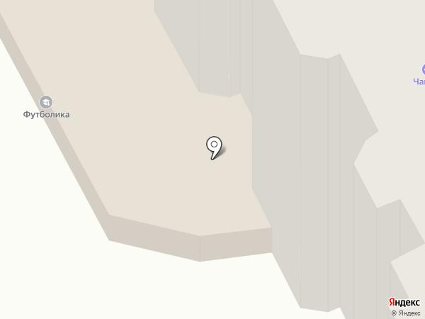 Лантариум на карте Балашихи