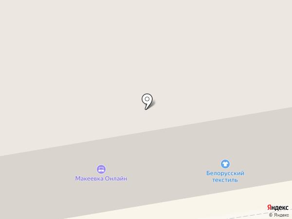 Участковый пункт милиции №2 на карте Макеевки