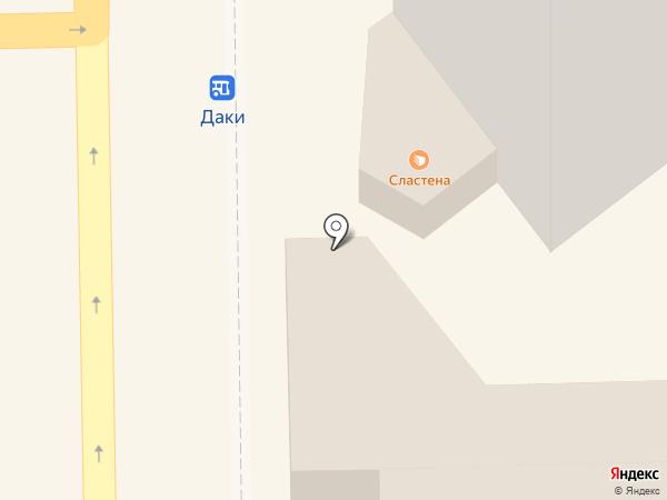 Фотокопицентр на карте Макеевки
