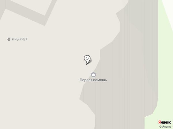 Витаминка на карте Балашихи
