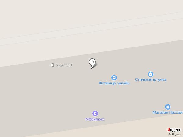Банкомат, КБ Надра, ПАО на карте Макеевки