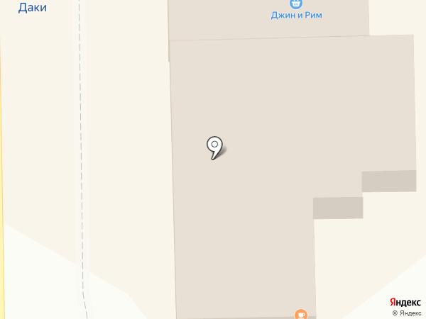 Панацея на карте Макеевки