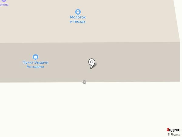 Лавка рукоделия на карте Томилино