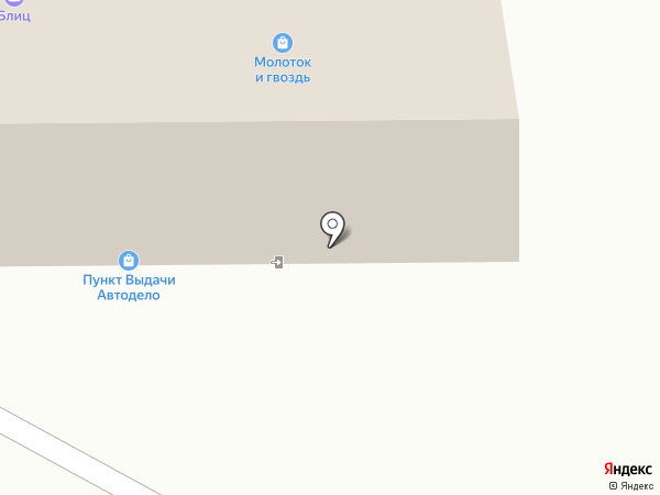 Молоток и гвоздь на карте Томилино