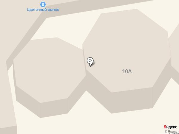 Умные вещи, торгово-сервисная компания на карте Макеевки