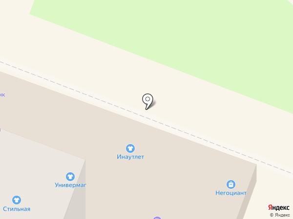 Магазин одежды для всей семьи на карте Балашихи