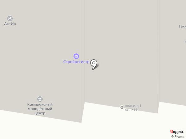 Комплексный молодежный центр на карте Ивантеевки