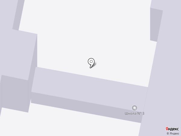 Средняя общеобразовательная школа №3 на карте Железнодорожного