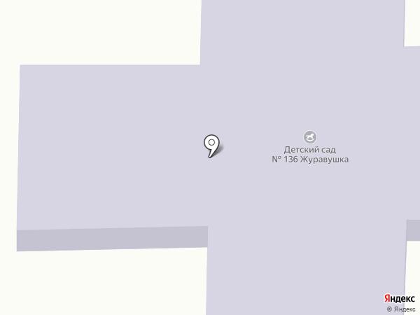 Детский сад №136 на карте Макеевки