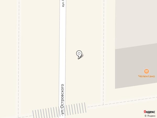 Челентано на карте Макеевки