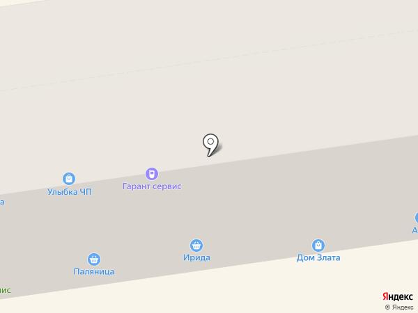 Дом посуды на карте Макеевки