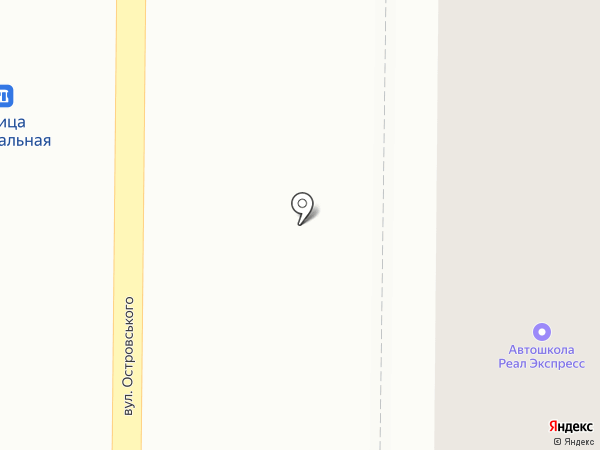 Жар-Птица, магазин сувениров и бижутерии на карте Макеевки