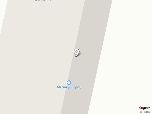 Куриный дом на карте Железнодорожного