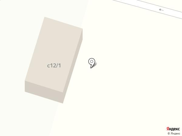 Шиномонтажная мастерская на карте Томилино