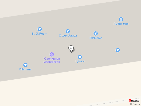 Макмастер, ЧП на карте Макеевки