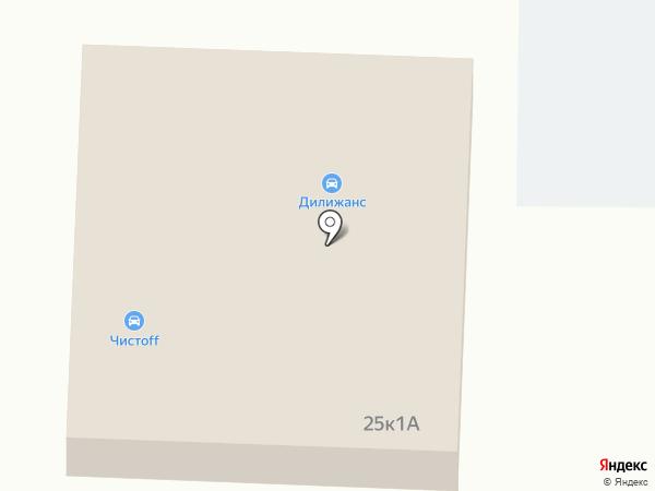 Сарена на карте Железнодорожного