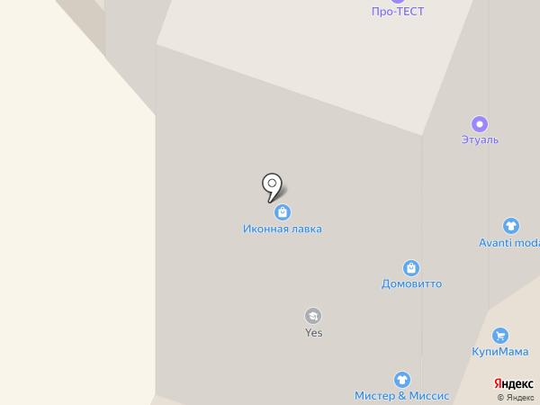 Южный на карте Макеевки