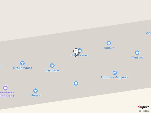 Детский мир на карте Макеевки