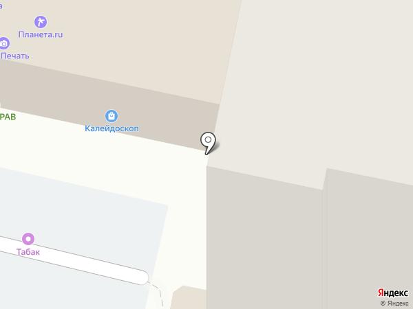 Магазин косметики на карте Балашихи