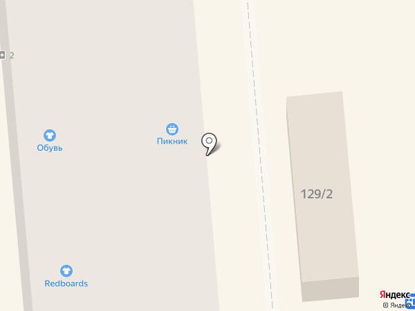 Магазин по продаже мясной продукции на карте Макеевки