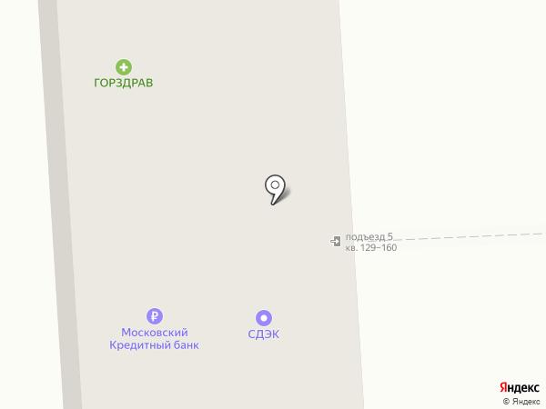 TIMART DOORS на карте Балашихи