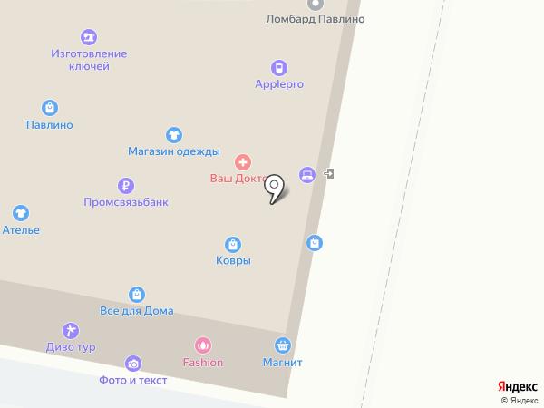 Магазин доступной мебели на карте Балашихи