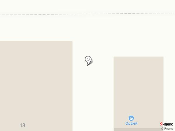 Орфей на карте Макеевки