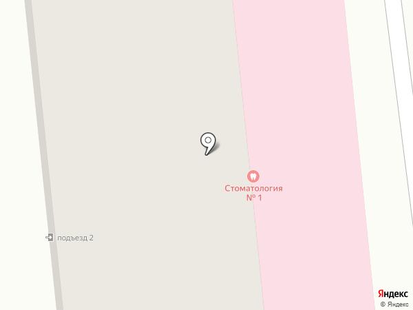 Городская стоматологическая поликлиника №1 г. Макеевки на карте Макеевки