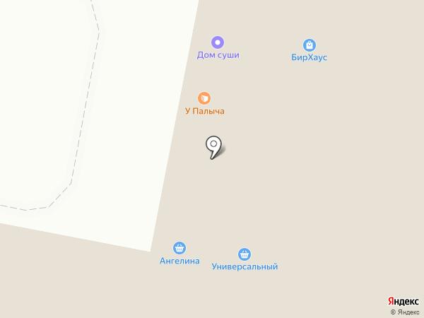 Универсальный на карте Балашихи