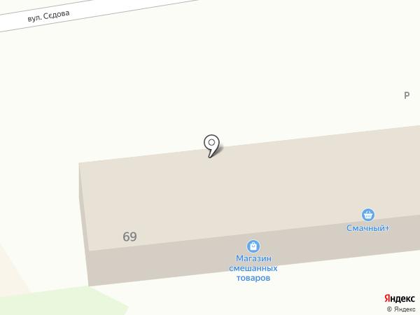 Смачний+ на карте Макеевки