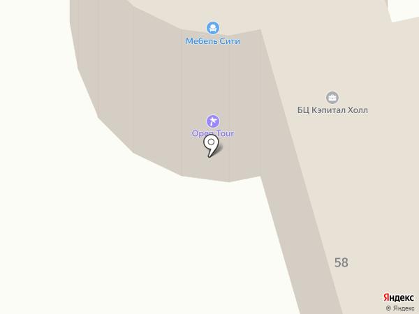 Юнтур на карте Макеевки