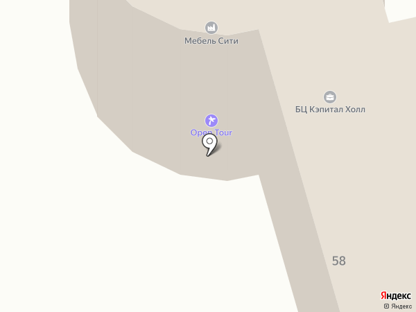 Амалкер на карте Макеевки