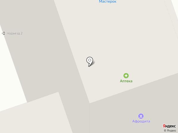 Join I.T. на карте Октябрьского