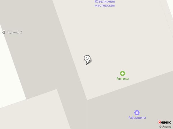 Афродита на карте Октябрьского