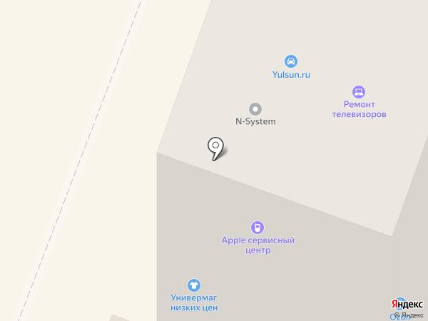 Ароматный Мир на карте Балашихи