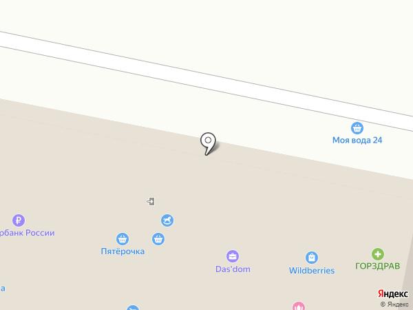 Детский магазин на карте Балашихи