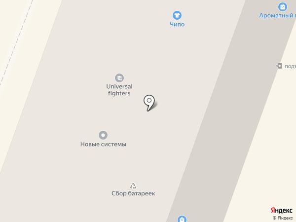 StrategShop на карте Балашихи