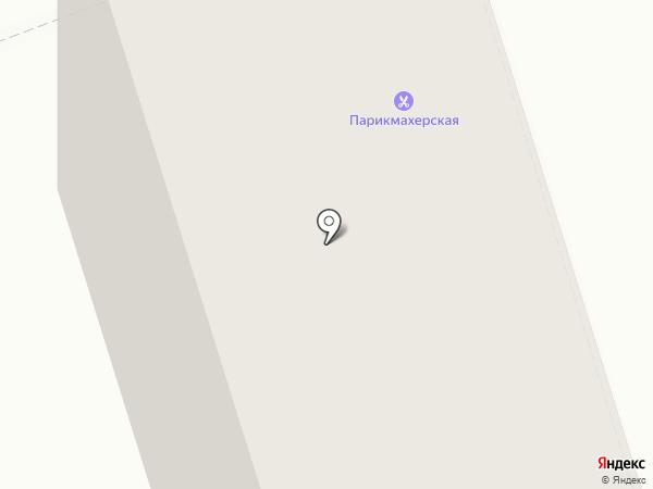 Всё для вас на карте Балашихи