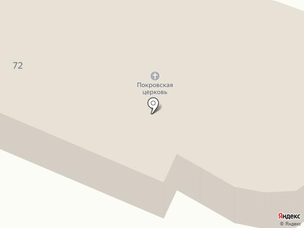 Храм Покрова Пресвятой Богородицы в Хомутово на карте Щёлково