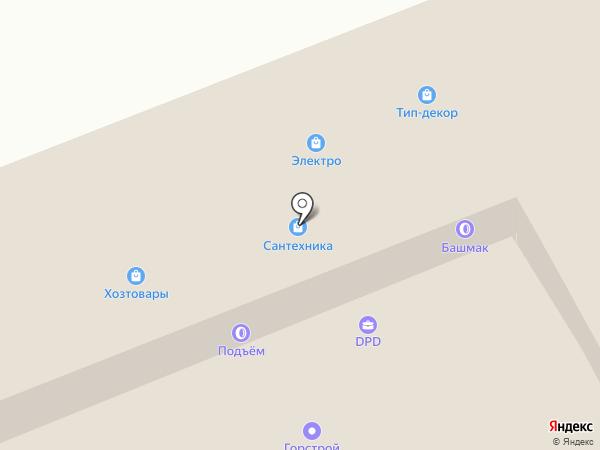Бытовые услуги на карте Щёлково