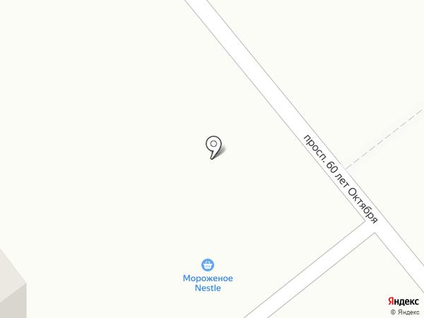 Nestle на карте Щёлково
