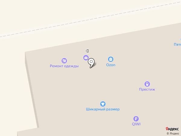 Изумруд на карте Балашихи