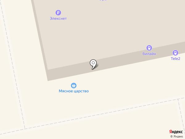 РосДеньги на карте Балашихи