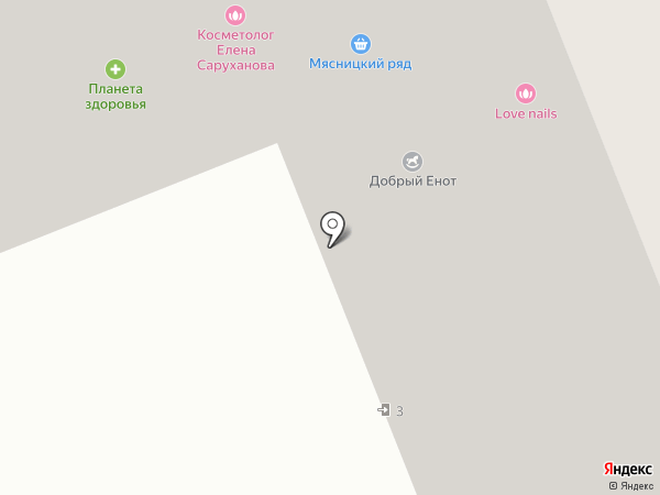 Авто-Онлайн на карте Октябрьского