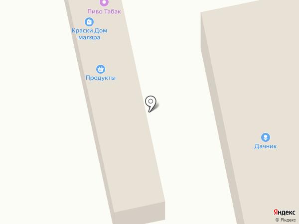 Qiwi на карте Марусино